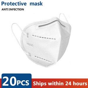 10/20 шт/мешок KN95 Пылезащитная маска для лица PM2.5 анти-туман сильная защитная маска для рта респиратор многоразовый
