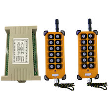3000m DC12V 24V 12CH Radio Controller RF Wireless Remote Control Overhead travelling crane System Receiver+ Number Transmitter