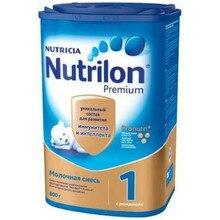 Молочная смесь Nutrilon Premium 1 с рождения 800 гр