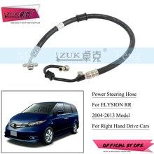 ZUK For HONDA ELYSION RR1 2.4L 2004 2013 Power Steering Feed Pressure Hose Tube Pipe OEM:53713 SJM 023 For Right Hand Drive Car
