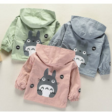 Coat Outerwear Clothing Jacket Windbreaker Spring Girls Toddler Newborn Baby Autumn Boys