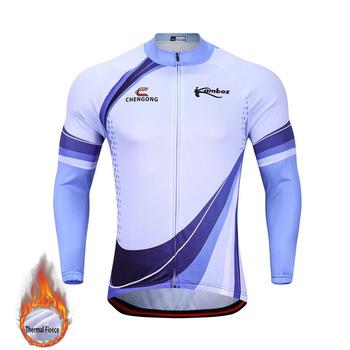 Koszulka kolarska Man Cycing Maillot szybko schnąca odzież kolarska rower MTB Ropa nowi mężczyźni z długim rękawem cała na zamek Cn (pochodzenie) Amboz tanie i dobre opinie COTTON POLIESTER Pełne Wiosna AUTUMN Winter Koszulki Zamek na całej długości Cycling Dobrze pasuje do rozmiaru wybierz swój normalny rozmiar
