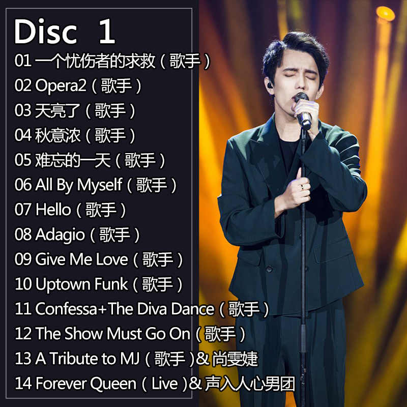 3 Teile/satz Dimash Kudaibergen BASTAU Disc Kasachstan Konzert-Сәлем! Musik CD Auto Cd Discs Vinyl Aufzeichnungen