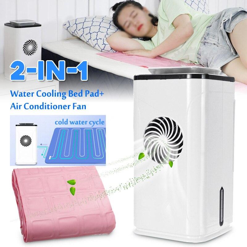 AUGIENB 2-en-1 refroidissement par eau Circulation Portable lit Pad + 4 stalles climatiseur ventilateur Ion négatif pas de bruit ventilateur électrique