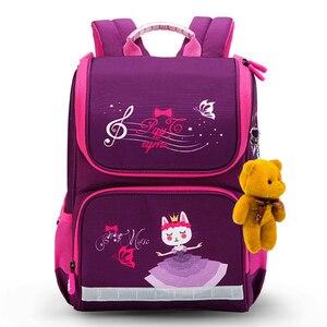 Image 2 - New Fashion Cartoon School Bags Backpack for Girls Boys Bear Cat Design Children Orthopedic Backpack Mochila Infantil Grade 1 5