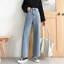 Jeans Mujer suelta alta cintura Casual Harem pantalones novio mamá Jeans Streetwear Denim Pantalones de Jean para mujer Pantalones