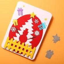 Металлические штампы для рождественской елки yaminsannio новинка