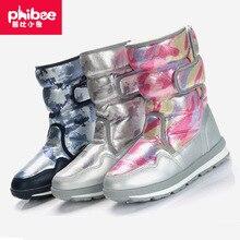 Зимняя Лыжная обувь; Детские лыжные ботинки; уличные ботинки унисекс для сноуборда; шерстяная подкладка