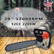 2200W 20 Gasoline Chainsaw Wood Cutting Machine 52CC Petrol Professional Woodworking Power Tool