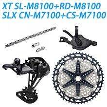 DEORE XT M8100 12 속도 그룹 세트 MTB 자전거 1x12 속도 51T CS + HG M7100 + SL + RD M8100 시프터 리어 디레일러