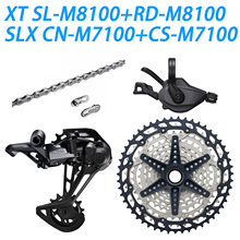 DEORE XT M8100 12 prędkość grupa sprzętowa MTB Bike 1x12 Speed 51T CS + HG M7100 + SL + RD M8100 dźwigni zmiany biegów przerzutka tylna