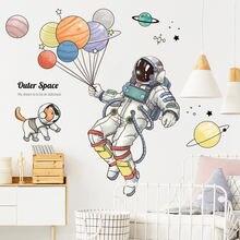 Наклейки на стену в виде звездного шара для подростков креативные