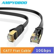 Кабель Ethernet Ampyoboo, RJ45, cat7, плоский, 100% Чистая медь, 0,5-20 м