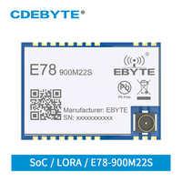 Ebyte E78-900M22S ASR6501 лораван узел модуль 868 МГц 915 МГц ABP OTAA SoC большой диапазон Малый размер низкая мощность трансивер