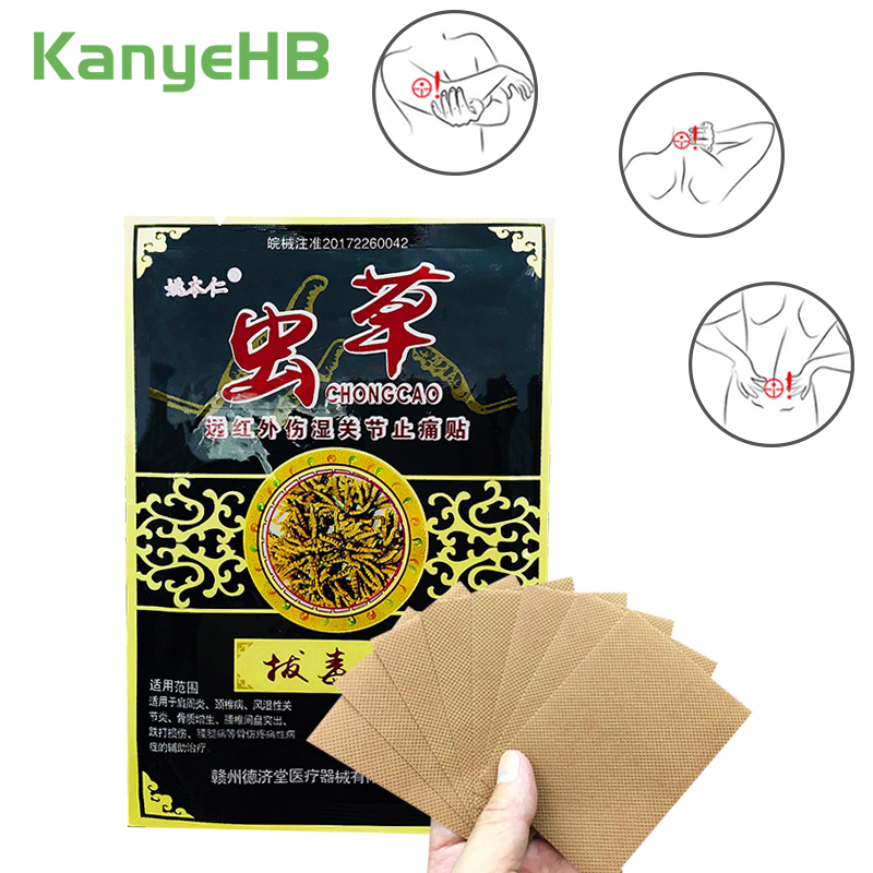 8pcs Chinese Herbal Pain Relief Patch Orthopedic Rheumatism Arthritis Muscle Back Ointment Joints Plaster Pain Removal Killer