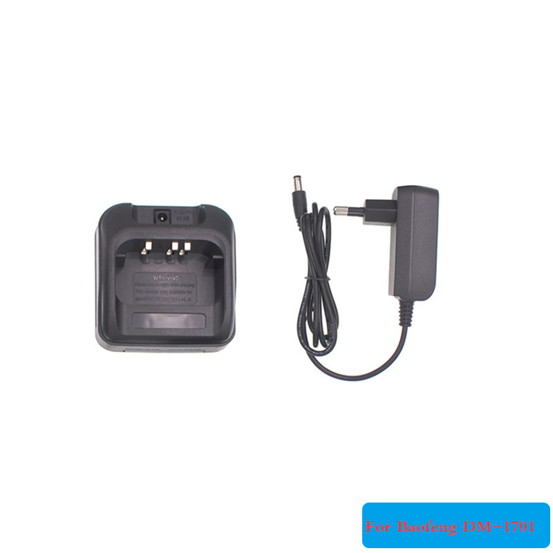 Baofeng Original Charger For Baofeng DM-1701 Dual Band Fila I & II DMR & Analog Digital Two Way Radio
