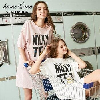 Женское платье-футболка с блестками Vero Moda, 100% хлопок, новинка 319161524