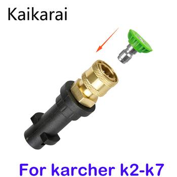 1800psi elektryczny wysoki myjka ciśnieniowa do karcher k2k3k4k5k6k7 dysza do pistoletu oszczędzanie wody pralka dysze wentylatora tanie i dobre opinie Kaikarai CN (pochodzenie) Miedzi Palm Typ Słupa wody For karcher k2 k3 k4 k5 k6 k7