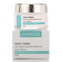 CHUMOLEE Powerful Whitening cream 25g Remove freckle spots melasma pigment Melan