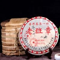 2008 ريال قسط شو شاي بوير كعكة الناضجة بو erh الشاي الصينية 357g يونان Menghai الناضجة شاي بوير كعكة الأخضر الغذاء-في اباريق الشاي من المنزل والحديقة على