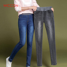 Women High Waist Stretch Jeans Mom Large Plus Size Fashion Jeggings Skinny Jeans Female Plus Size Casual Denim Pants 2020