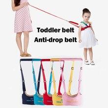 Ходунки для малышей, детский рюкзак-поводок, Поводок для детей, Детский ремень для обучения ходьбе, детский ремень, Детские поводки для безопасности