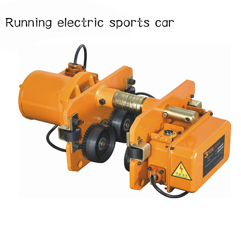 1T Electric Chain Hoist Special Electric Sports Car (not Included Electric Hoist)