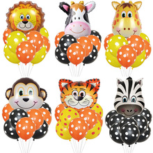 9Pcs Jungle Party Animal Tiger Lion Monkey Zebra Giraffe Air Helium Balloon Kids Safari Birthday Decor Later Balloons