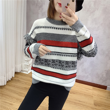 цена 1333052 (room 4, row 5) new striped fringed Pullover knitted sweater jd онлайн в 2017 году