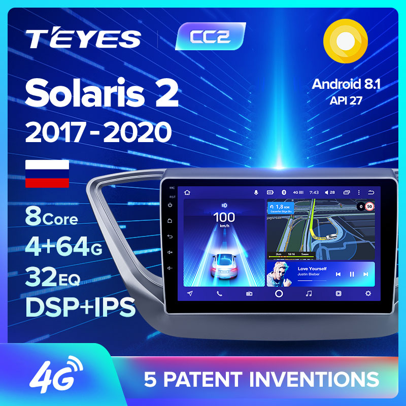 11938.0руб. 49% СКИДКА|TEYES CC2 Штатная магнитола для Хендай Солярис 2 Hyundai Solaris 2 2017 2018 Android 8.1, до 8 ЯДЕР, до 4 + 64ГБ 32EQ + DSP 2DIN автомагнитола 2 DIN DVD GPS мультимедиа автомобиля головное устройство|Мультимедиаплеер для авто| |  - AliExpress
