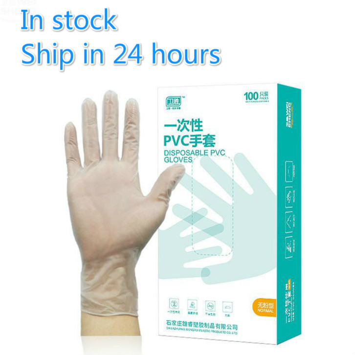 100Pcs Food Grade Disposable PVC Gloves Anti-Static Plastic Food Home Cleaning Gloves Universal Cooking Restaurant Kitchen Glove