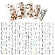 Heißer 1 Blatt Herz Form Brief Design 3D Aufkleber Nagel Slider Kunst Dekoration Aufkleber für Maniküre DIY Adhesive Maniküre Tipps BEF/CA