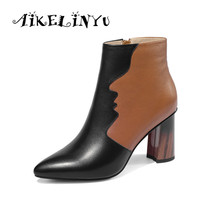 AIKELINYU 2019 Fashion Ankle Mixed Colors Boots Women Spring Autumn Square High Heel Zipper Pointed End Woman Shoes Winter