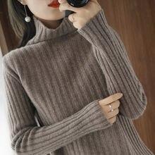 Осенне зимний женский вязаный кашемировый свитер с высоким воротом