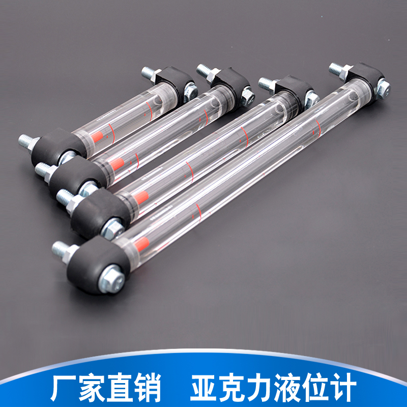 Acrylic Level Meter Water Level Meter Oil Window Oil Mirror Water Level Tube Hydraulic Station Accessories