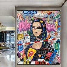Граффити с абстрактным принтом Мона Лиза холст для живописи