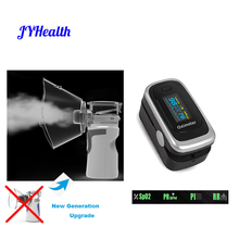 JYHeatlth Handheld Asthma Inhaler Mesh Nebulizer portable silent Finger Pulse Oximeter Family medical equipment oximetro de dedo