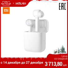 Наушники Xiaomi AirDots Pro Mi True Wireless Earphones(White