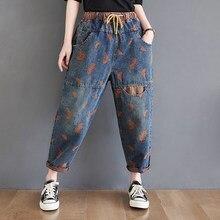 High Waist Boyfriend Jeans For Women New 2021 Spring Fashion Streetwear Vintage Print Loose Female Denim Harem Pants S3731