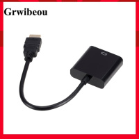 Grwibeou HD 1080P HDMI To VGA Cable Converter HDMI Male To VGA Famale Converter Adapter Digital Analog for Tablet laptop PC TV 1