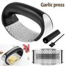 Stainless Steel Garlic Press Manual Garlic Mincer Chopping Garlic Tools Curve Fruit Vegetable Tools Kitchen Gadgets