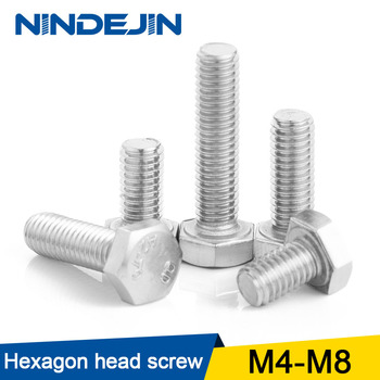 NINDEJIN 5/20pcs External Hex Hexagon Head Screws with Full Thread M4 M5 M6 M8 304 Stainless Steel Bolt DIN933