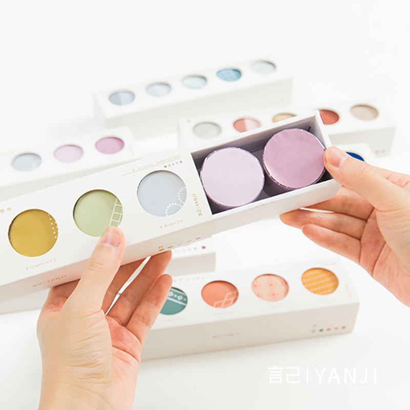 JIANWU 8pcs/set Salt Series Solid Color Washi Tape DIY Basic Decor Masking Tape School Stationery Store Bullet Journal Supplies