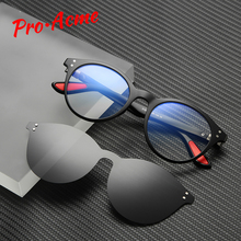 Pro Acme TR90 Frame Anti Blue Light Blocking Glasses Men Women Computer Gaming Glasses 2 In 1 Magnetic Clip On Sunglasses PA1301