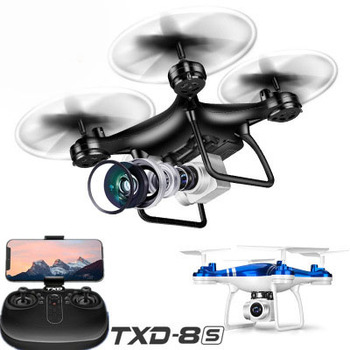long endurance HD Aerial Photography unmanned aerial vehicle height-setting four-axis aircraft fall-resistant remote