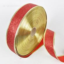 200X5CM Beautiful Metallic Glitter Ribbons For DIY Crafts Sewing Fabric Christmas Party Wedding Supplies Gift Wrap(China)