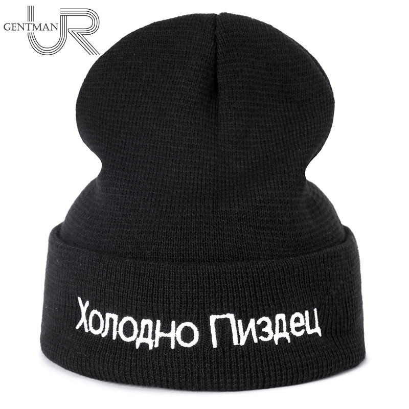 1pc Hat High Quality Russian Letter Very Cold Casual Beanies For Men Women Fashion Knitted Winter Hat Hip-hop Beanie Hat