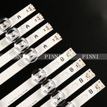 """825mm LED Backlight Lamp strip 8 leds For LG INNOTEK DRT 3.0 42""""_A/B TYPE REV01 REV7 131202 42 inch LCD Monitor 2sets"""