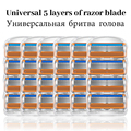 5 Layers Stainless Steel Replacement Heads Fit Gillette Compatible Manual Shaving Razor Blades Straight Shaving Cassettes