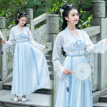 Blue Classical Dance Costume Embroidery Hanfu Women Folk Fairy Dress Festival Outfit Singer Stage Performance Clothes DF1400